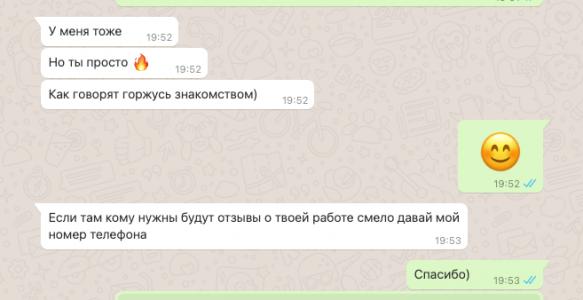 Отзыв о Максиме Дудине 1