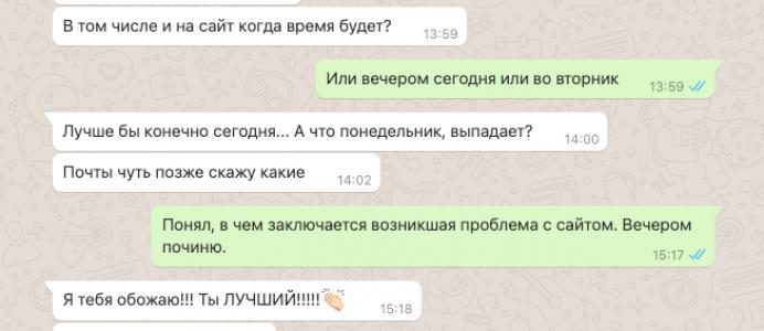 Отзыв о Максиме Дудине 2